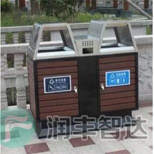 贵州垃圾分类垃圾桶-垃圾箱生产厂家(图8)